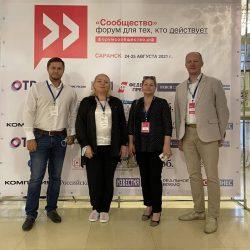 Участие сотрудников Ульяновского РКК в Форуме «Сообщество»