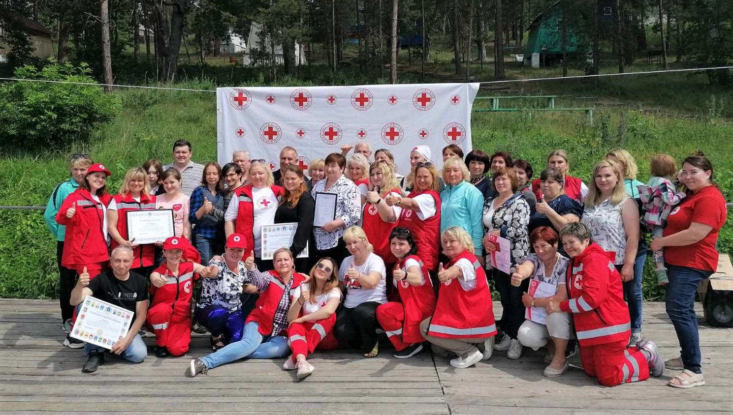 Знакомьтесь - Красный Крест