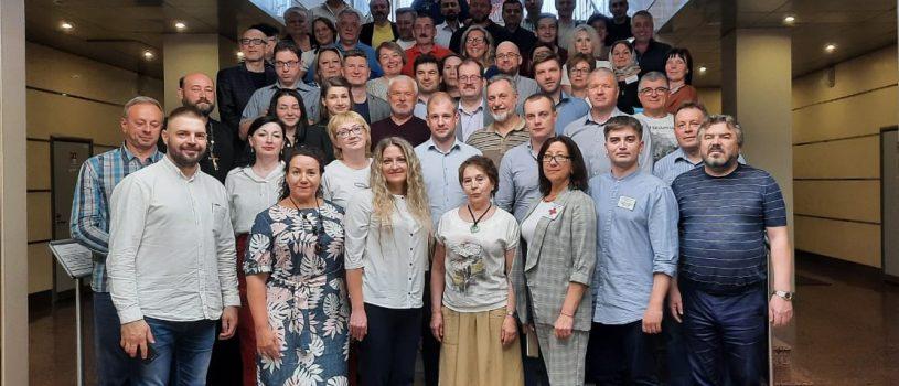 Члены Ульяновского отделения Красного Креста приняли  участие в семинаре в г. Москва