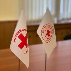 Российский Красный Крест подписал меморандум о взаимопонимании с Белорусским обществом Красного Креста